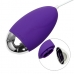 Виброяйцо Ikoky фиолетовый