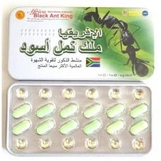 Возбуждающие капсулы Африканский королевский чёрный муравей Africa black ant king 1 шт