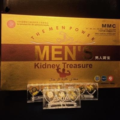 Препарат для увеличения пениса MMC Mens Kidneq Treasure 1шт