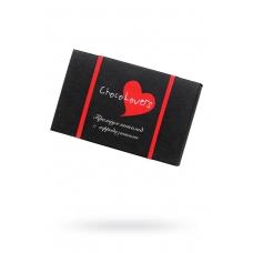 Возбуждающийй шоколад с афродизиаками ChoсoLovers