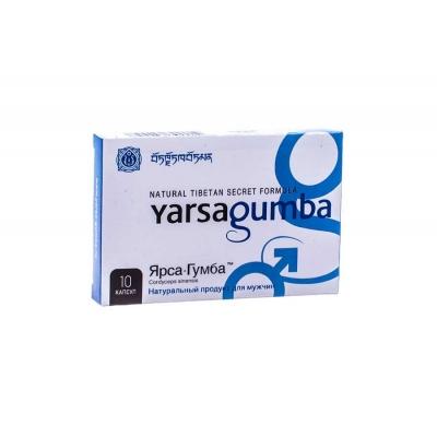 Капсулы для мужчин Ярсагумба синяя 1 шт