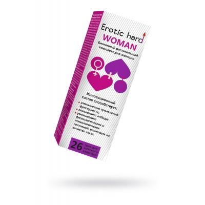 Концентрат биогенный для повышения либидо для женщин Erotic hard 250 мл