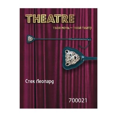 Стек TOYFA Theatre 21 см