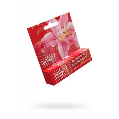 Духи с феромонами женские Desire Opium 5 мл