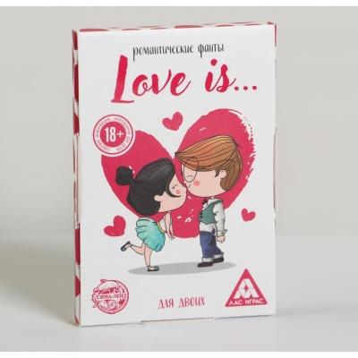 "Романтические фанты ""Love Is…"""