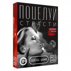 Игра для двоих «Поцелуй страсти», 50 карт