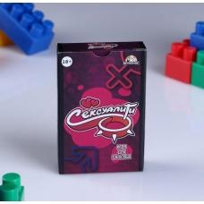 """Карточная игра """"Сексуалити"""" 18+"""