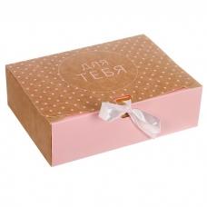 Коробка подарочная «Для тебя»