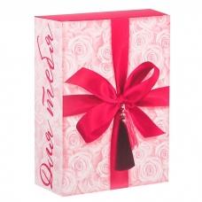 Подарочная коробка «Для тебя»