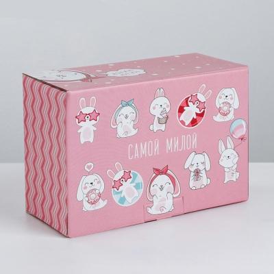 Подарочная коробка «Подарок самой милой»