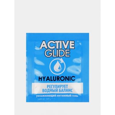 Лубрикант увлажняющий  на водной основе Active Glide Hyaluronic 3 г