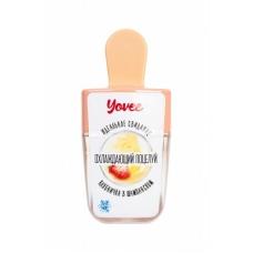 Бальзам для губ Yovee со вкусом пьяной клубнички