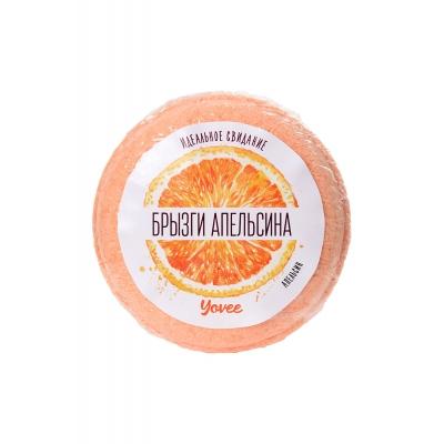 Бомбочка для ванны Брызги апельсина Yovee