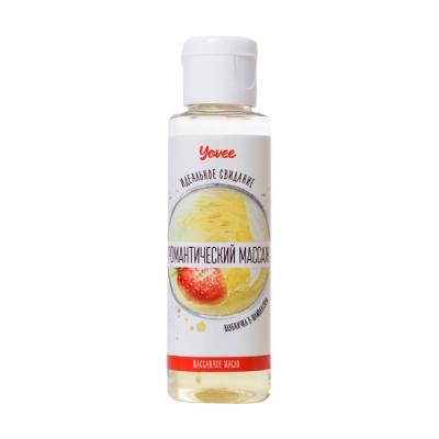 Массажное масло клубника и шампанское Yovee «Романтический массаж»