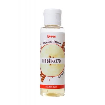 Массажное масло Yovee с ароматом яблока и корицы 50 мл