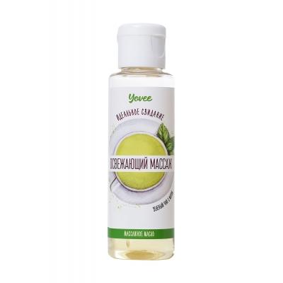 Массажное масло Yovee с ароматом зеленый чай и мята 50 мл