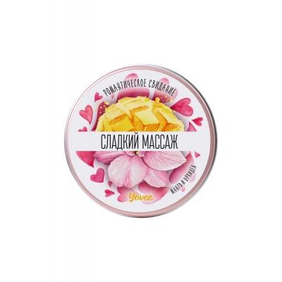 Массажная свеча с ароматом манго и орхидеи Yovee