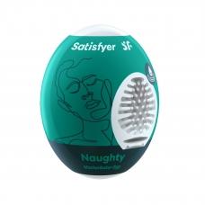 Мастурбатор Satisfyer Egg Single Naughty