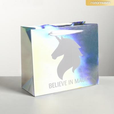 Пакет Believe