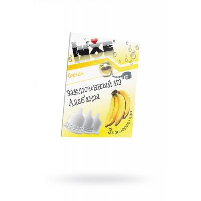 Презервативы Luxe Заключенный из Алабамы банан 3 шт