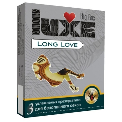 "Презервативы ""LUXE"" LONG LOVE 3 шт от Секс Шоп ""Приват"""