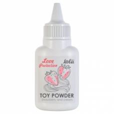 Пудра для игрушек с ароматом клубники со сливками Love Protection  15 г