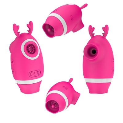 ВИБРОМАССАЖЁР, 5 режимов вибрации, L 70 мм D 45 мм, цвет розовый арт. 2049-3