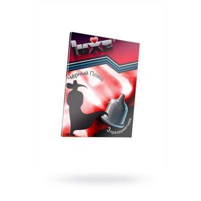 Презервативы Luxe Черный плащ 3 шт