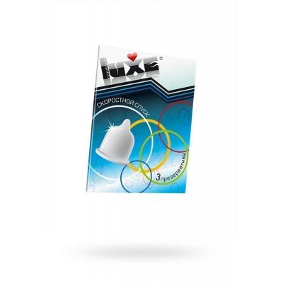 Презервативы Luxe Скоростной спуск 3 шт