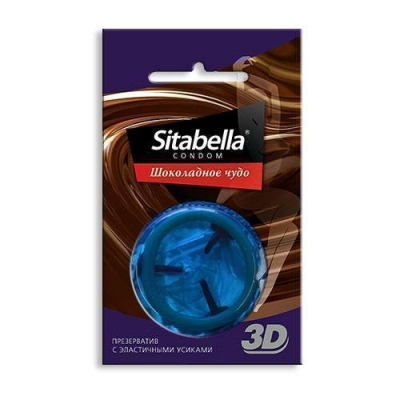 """Презерватив Sitabella 3D """"Шоколадное чудо"""""""