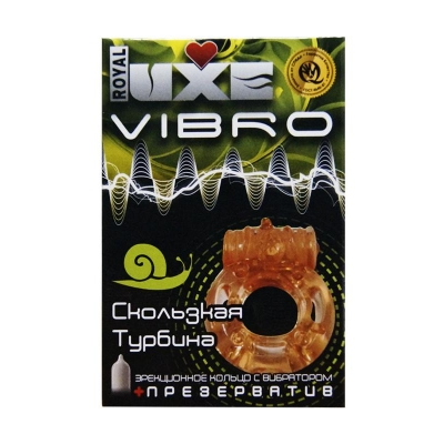 Luxe VIBRO Виброкольцо + презерватив Скользкая турбина 1шт.