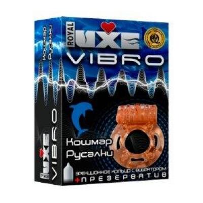 Luxe VIBRO Виброкольцо + презерватив Кошмар русалки 1шт.