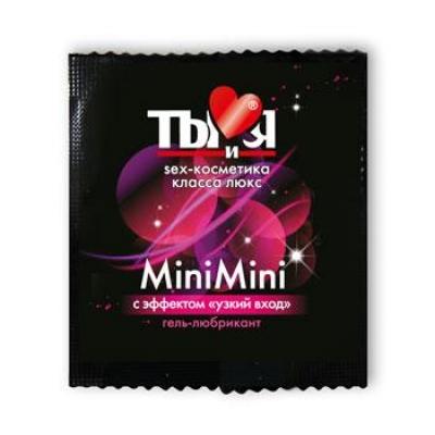 """Сужающий крем """"MiniMini"""" для женщин 4г"""
