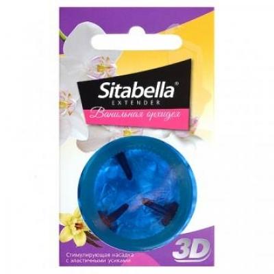 "Презерватив Sitabella 3D ""Ванильная орхидея"""
